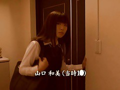 Japan Porn Tube