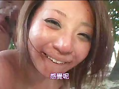 Japanese Girl Fucks for White Powder